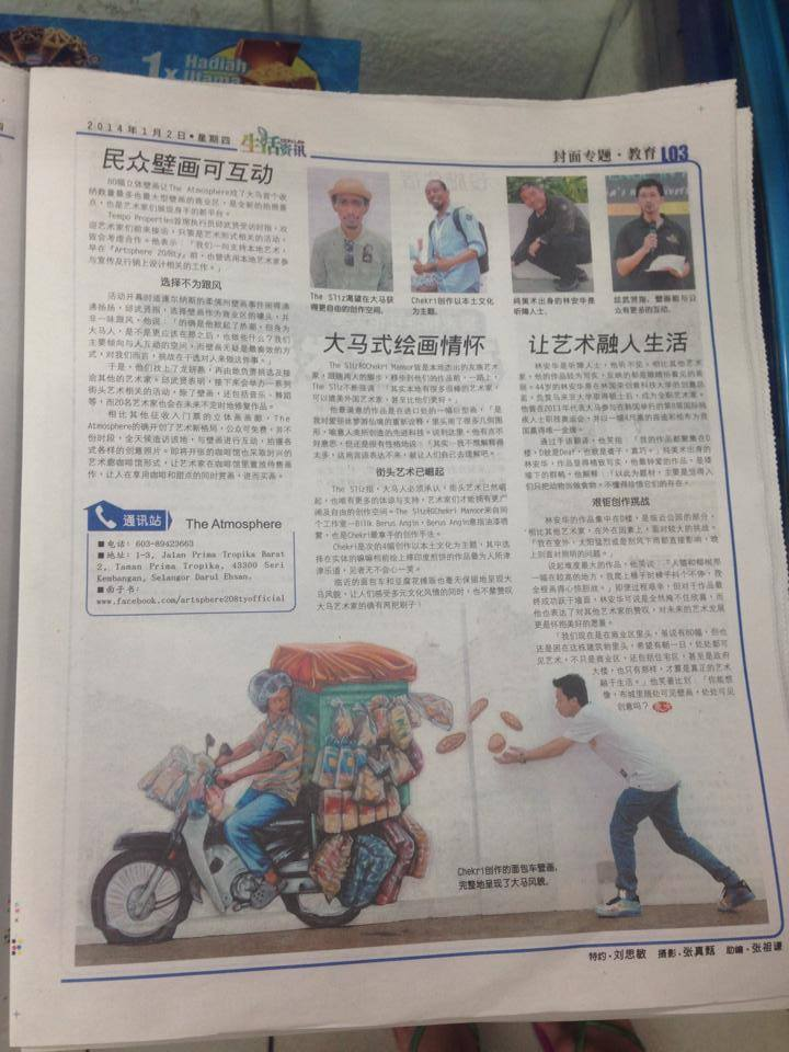 Art Misfits Oriental Daily News Press 2